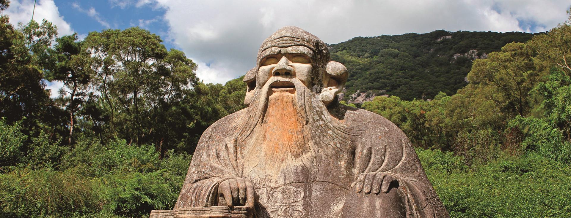 Mount Qingyuan Scenic Spot