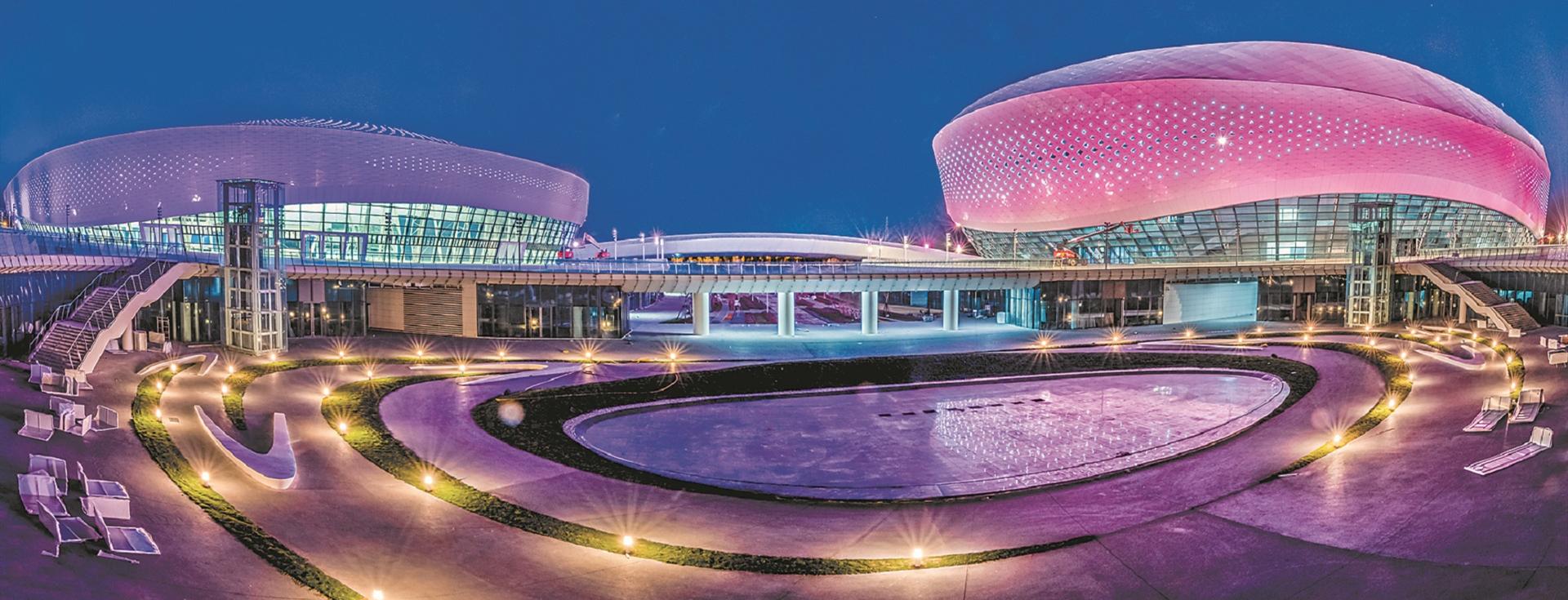 Jinjiang No 2 Sports Center