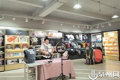 Quanzhou supports development of cross-border e-commerce