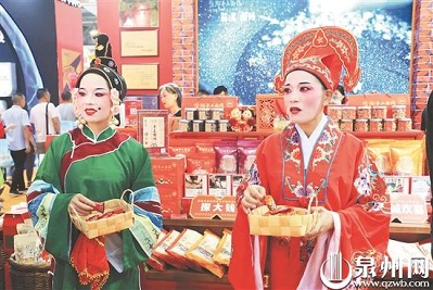 Fourth Cross-Straits Food Fair kicks off