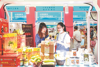 Cross-Straits Agricultural Products Fair kicks off
