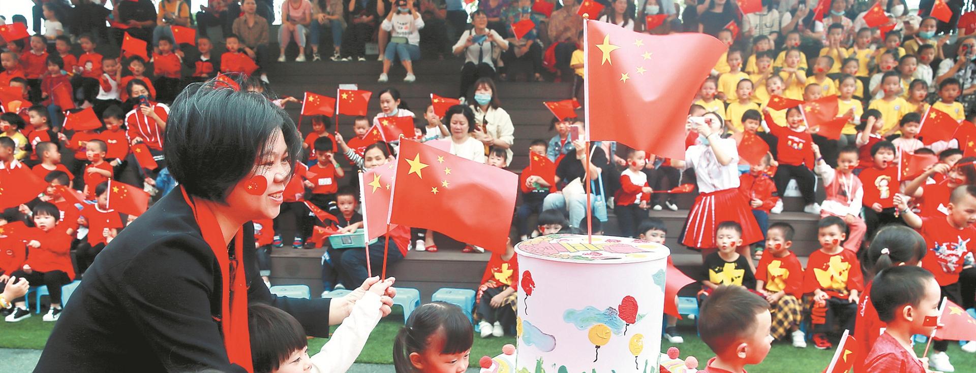 Quanzhou celebrates upcoming National Day