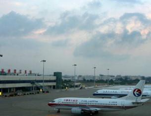 Quanzhou Jinjiang International Airport to break ground