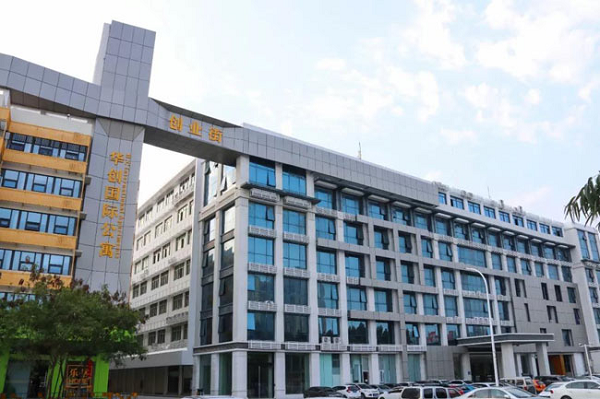 Subsidy supports Quanzhou's innovation, entrepreneurship
