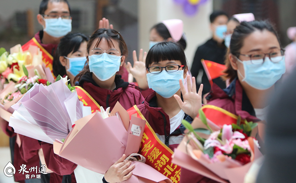 First group of Quanzhou medics assisting in Hubei returns