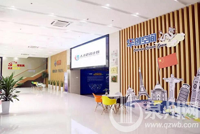 Quanzhou adds a national maker space