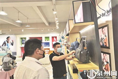 Quanzhou tops first half online retail sales in Fujian