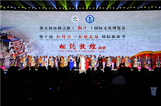 Dunhuang culture celebrated in performance art