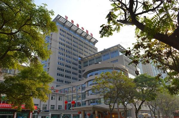 Gansu Provincial Hospital of Traditional Chinese Medicine