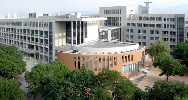 Northwest Normal University