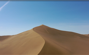 [Looking China] Desertification control