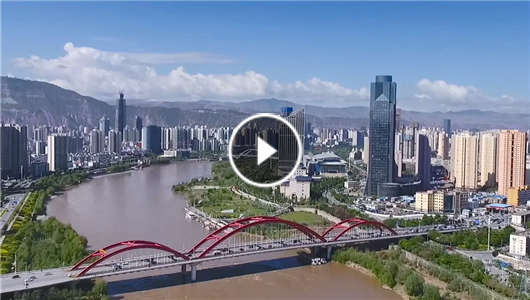 Video: Lanzhou, the 'Pearl of the Yellow River'