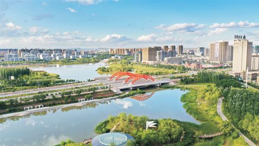 Lanzhou New Area