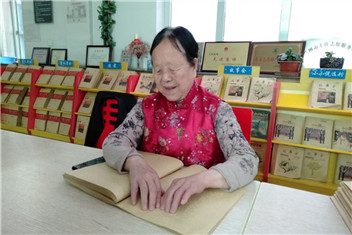 Library helps blind improve their lives