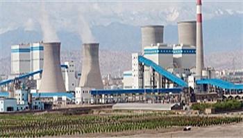 Jiuquan Iron and Steel Corporation