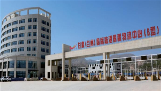 International Land Port of Gansu (Lanzhou)