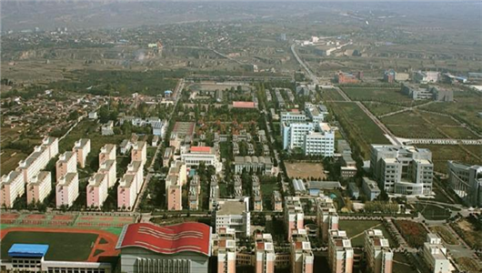 Yuzhong ecological innovation new town