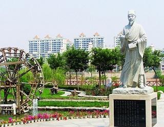 Lanzhou: 'city of waterwheel'