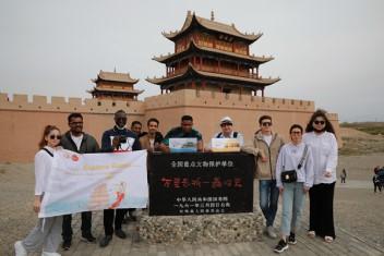 Four days group tour - Expats explore Jiayu Pass