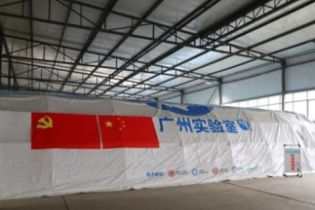 Air-inflated testing lab for COVID-19 enters operation in China's Gansu