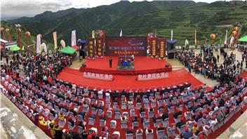 Folk Music of Hua'er