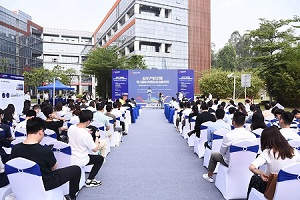 Foshan National Hi-tech Industrial Development Zone Hosts World Intellectual Property Day Event
