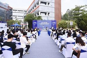 Foshan National Hi-tech Industrial Development Zone Hosts World Intellectual Property Day Event