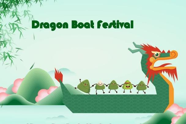 We wish you all a happy Dragon Boat Festival