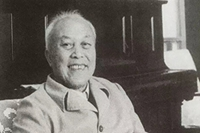 Gu Yuan (1919-1996)