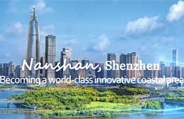 Nanshan, Shenzhen: Becoming a world-class innovative coastal area