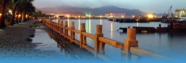 Guangdong, banner 3
