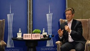 Guangzhou welcomes $47b in new foreign investment