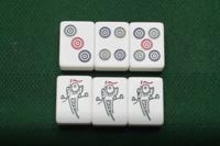 How to play Guangdong Mahjong | GIRL CITY