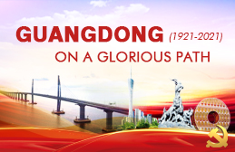 1921-2021: Guangdong on a glorious path