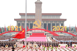 Watch it again: Grand celebration marks CPC centenary