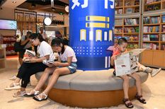 Big book festival to kick off in Maoming