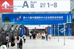 Intl SMEs fair to kick off in Guangdong