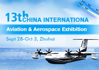 13th China Intl Aviation & Aerospace Exhibition