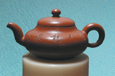 Turning the simple teapot into an iconic masterpiece