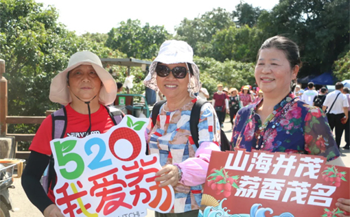 Lychee event helps tourism recover in Maoming