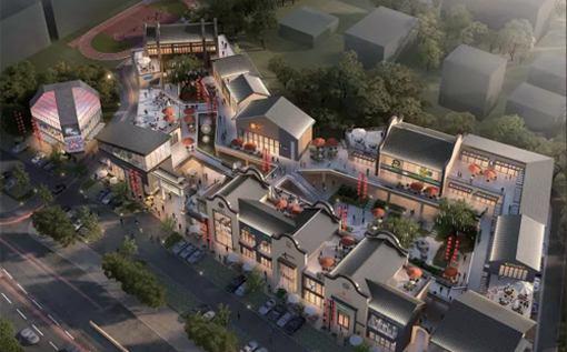 Maoming to build a traditional food-themed tourist attraction