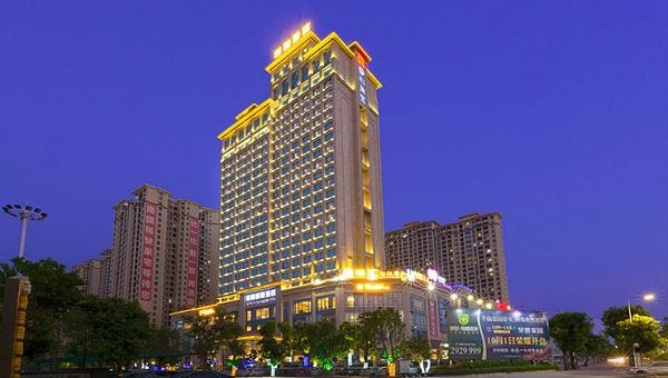 华和国际酒店.jpg
