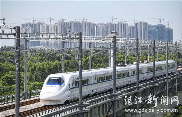 广湛铁路.jpg