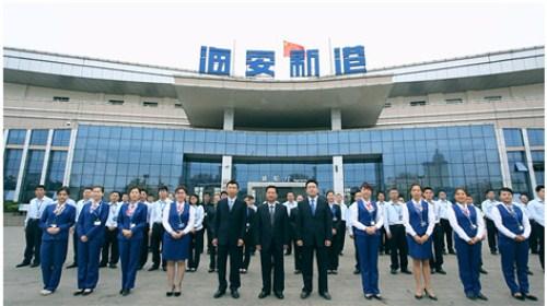 海安新港3.jpg