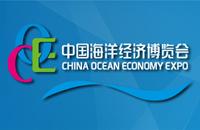 China Ocean Economy Expo