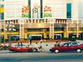 Transportation Guide: Haitian Passenger Terminal
