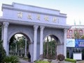 The Libo Holiday Resort in Lianjiang