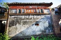 Historical imprints keep ancient village alive