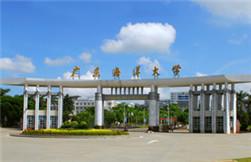 Guangdong Ocean University