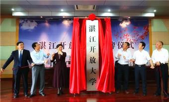 Zhanjiang Open University